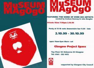 museum-magogo
